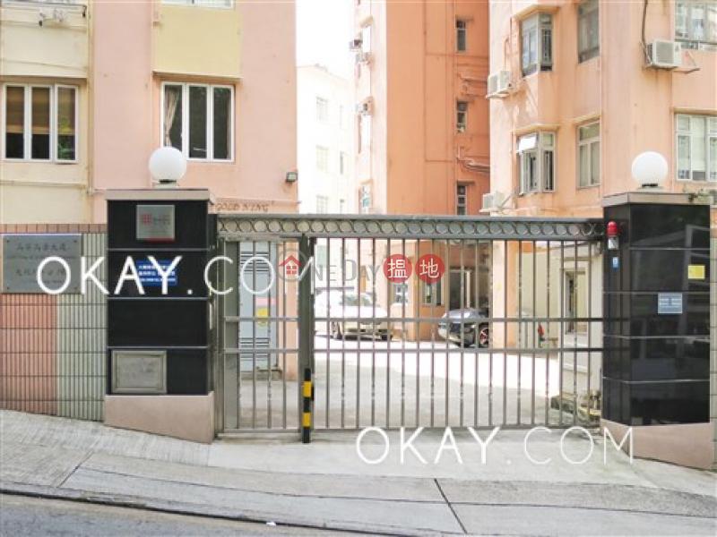Gold Ning Mansion Low, Residential, Rental Listings HK$ 28,000/ month