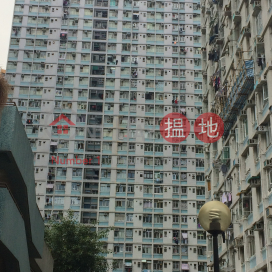 Kwai Hing Estate - Hing Kok House (Block 1)|葵興邨 - 興國樓 (1座)
