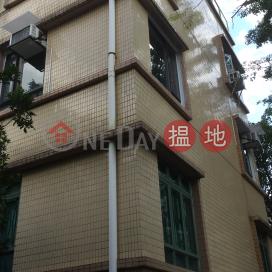 18 Chung Shan Terrace,Lai Chi Kok, Kowloon