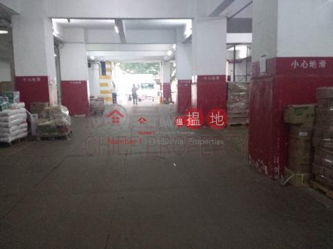 Chiap King Industrial Building|Wong Tai Sin DistrictChiap King Industrial Building(Chiap King Industrial Building)Sales Listings (skhun-05018)_0