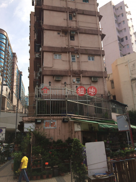 3-5 Yuen Po Street (3-5 Yuen Po Street) Prince Edward|搵地(OneDay)(1)