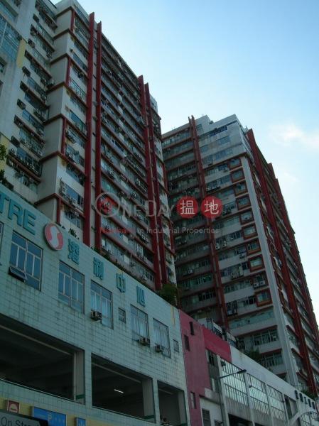 Chai Wan Industrial City Phase 2 (Chai Wan Industrial City Phase 2) Siu Sai Wan|搵地(OneDay)(1)