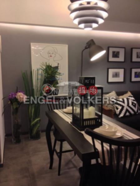 麗達大廈-請選擇|住宅出售樓盤|HK$ 900萬