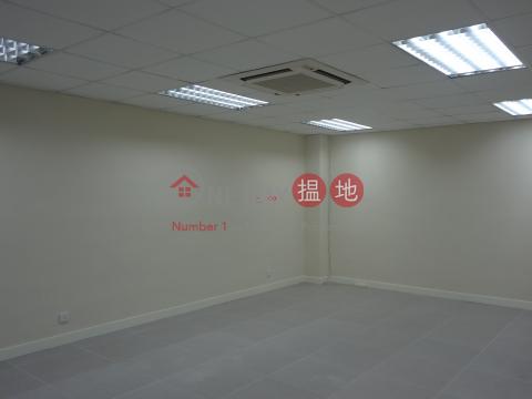 On Lok Fty Bldg|Kowloon CityOn Lok Factory Building(On Lok Factory Building)Rental Listings (ngais-05103)_0