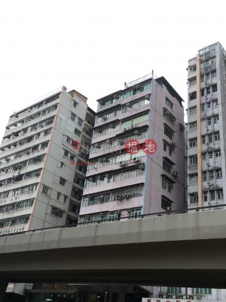 Wing Hon House (Wing Hon House) Sham Shui Po 搵地(OneDay)(2)