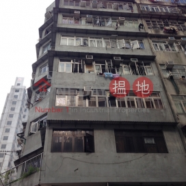 25-27 Woosung Street|吳松街25-27號