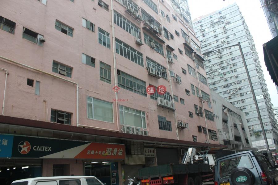 振發工廠大廈 (Chun Fat Factory Mansion) 新蒲崗|搵地(OneDay)(4)