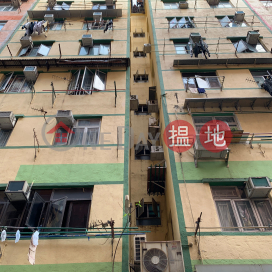 8 Pang Ching Street,To Kwa Wan, Kowloon