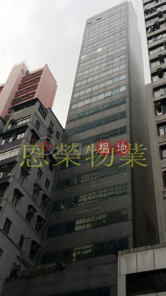 金威商業大廈中層-寫字樓/工商樓盤出租樓盤HK$ 14,500/ 月