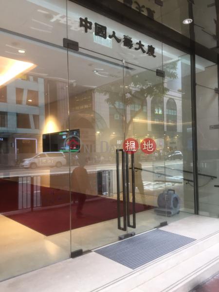 中國人壽大廈 (CLI Building) 灣仔|搵地(OneDay)(3)