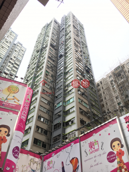 Chee On Building (Chee On Building) Causeway Bay|搵地(OneDay)(4)
