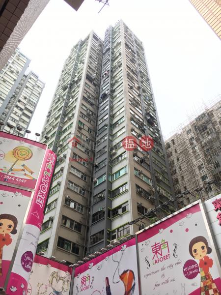 置安大廈 (Chee On Building) 銅鑼灣|搵地(OneDay)(4)