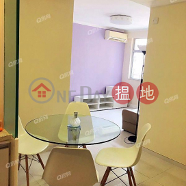Block B Fortune Terrace | 2 bedroom High Floor Flat for Sale|Block B Fortune Terrace(Block B Fortune Terrace)Sales Listings (XGJL901300185)_0