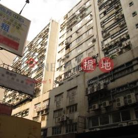 Mltsui Hing-Tec Industrial Building,Kwun Tong, Kowloon