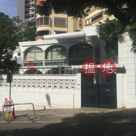 Villa De Perkins,渣甸山, 香港島