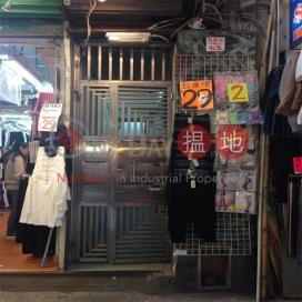 5 Tai Yuen Street,Wan Chai, Hong Kong Island