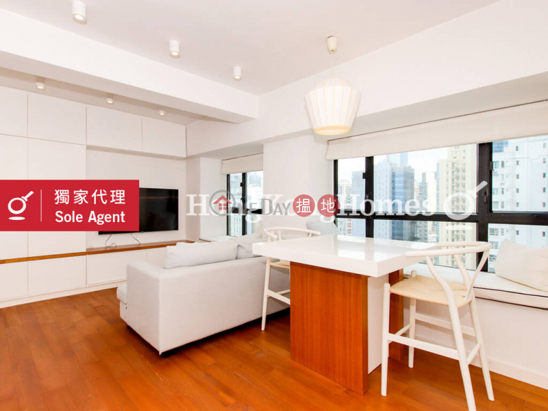 Property Search Hong Kong | OneDay | Residential, Rental Listings 1 Bed Unit for Rent at Caine Tower