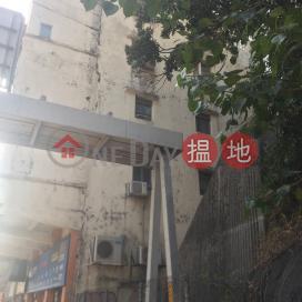 283 Chatham Road North,Hung Hom, Kowloon