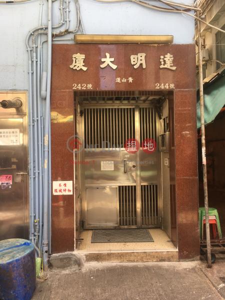 Tat Ming Building (Tat Ming Building) Cheung Sha Wan|搵地(OneDay)(2)
