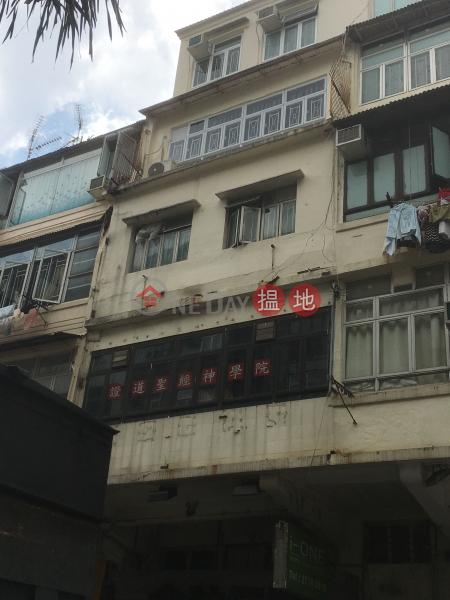 89 LION ROCK ROAD (89 LION ROCK ROAD) Kowloon City 搵地(OneDay)(1)