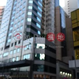 德輔道西 24 號,上環, 香港島