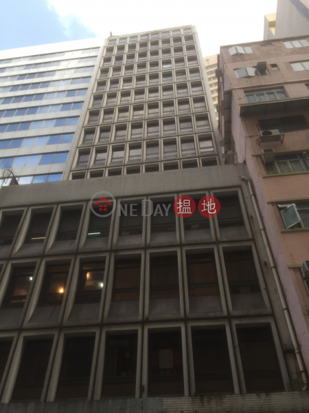 Prat Commercial Building (Prat Commercial Building) Tsim Sha Tsui|搵地(OneDay)(3)