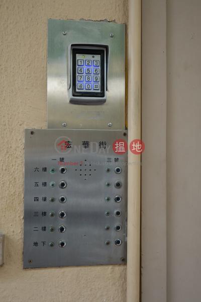 1-3 Wang Wa Street (1-3 Wang Wa Street) Shau Kei Wan 搵地(OneDay)(2)