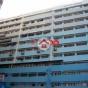 葵德工業中心 (Kwai Tak Industrial Centre) 葵青葵德街15號|- 搵地(OneDay)(2)