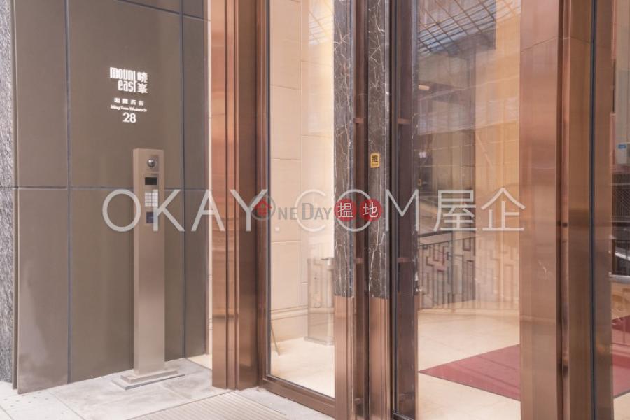 HK$ 25,000/ month, Mount East   Eastern District Generous 2 bedroom on high floor with balcony   Rental