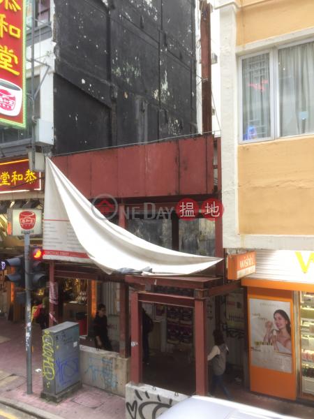 85 Percival Street (85 Percival Street) Causeway Bay 搵地(OneDay)(1)