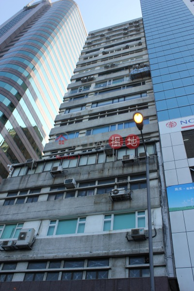 Si Toi Commercial Building (Si Toi Commercial Building) Sheung Wan|搵地(OneDay)(1)