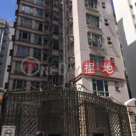 PRINCE PARK,Prince Edward, Kowloon