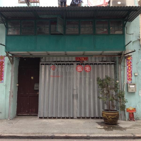 施弼街8號 (8 Shepherd Street) 銅鑼灣|搵地(OneDay)(2)