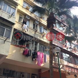 19 Yi Pei Square|二陂坊19號