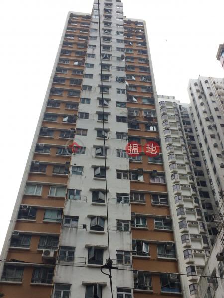 Wing Hing Building (Wing Hing Building) Shau Kei Wan 搵地(OneDay)(3)