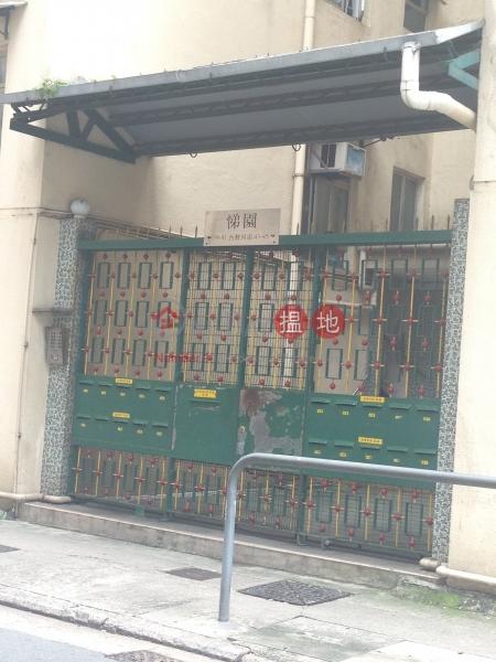 西灣河街39-45號 (39-45 Sai Wan Ho Street) 西灣河 搵地(OneDay)(1)