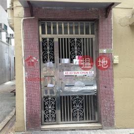 新村街42-43號,銅鑼灣, 香港島