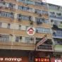 沙咀道238號 (238 Sha Tsui Road) 荃灣沙咀道238號|- 搵地(OneDay)(1)