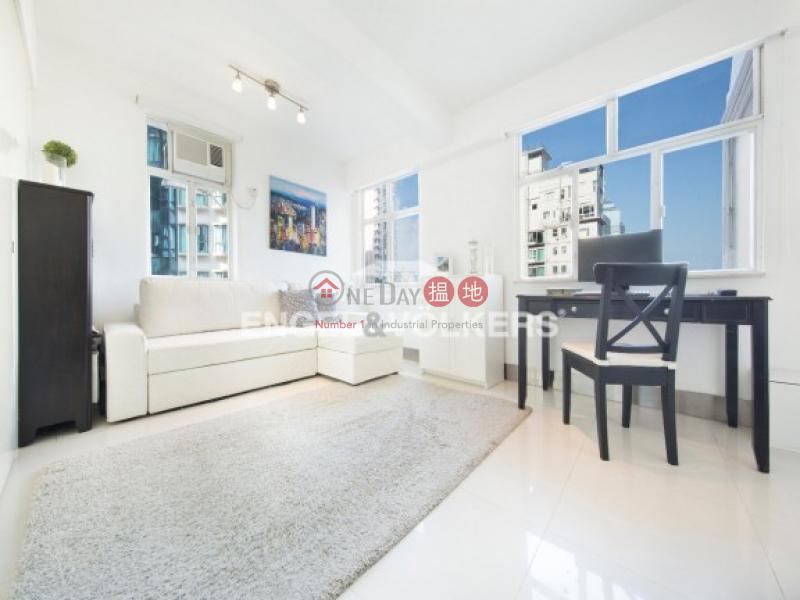 Ryan Mansion, Very High Residential, Sales Listings HK$ 8.8M