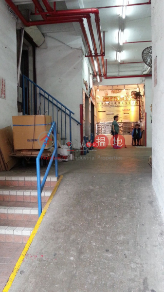 Property Search Hong Kong | OneDay | Industrial | Sales Listings | Good Luck Industrial Building