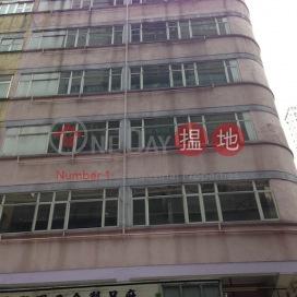 10-12 Dundas Street,Mong Kok, Kowloon