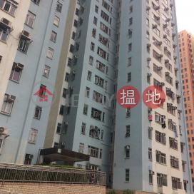 Block K Telford Gardens,Kowloon Bay, Kowloon