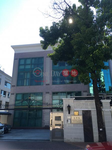 豪津苑 (Oxford Place) 九龍塘|搵地(OneDay)(1)
