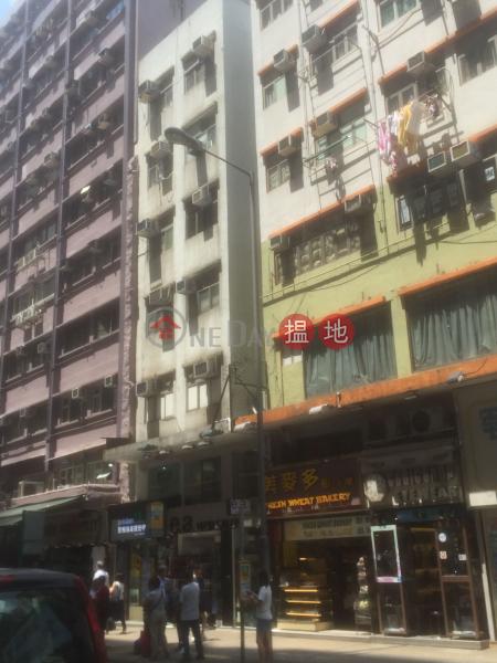 灣仔道160號 (160 Wan Chai Road) 灣仔|搵地(OneDay)(1)