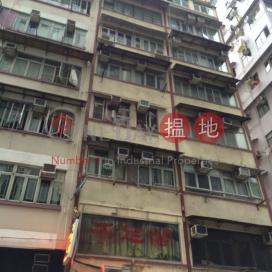 23 Ngan mok street|銀幕街23號