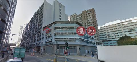 葵順工業中心 半層 可加配 貨車位|葵順工業中心(Kwai Shun Industrial Centre)出租樓盤 (SP000501)_0