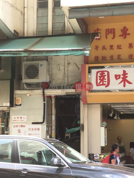 阜財街59號 (59 Fau Tsoi Street) 元朗 搵地(OneDay)(3)