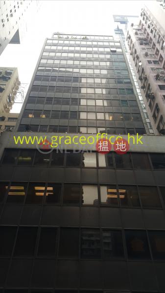 Wan Chai-Kingpower Commercial Building, Kingpower Commercial Building 港佳商業大廈 Sales Listings | Wan Chai District (KEVIN-9575953361)