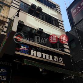 荃酒店,荃灣東, 新界