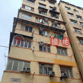 28 LUN CHEUNG STREET,To Kwa Wan, Kowloon